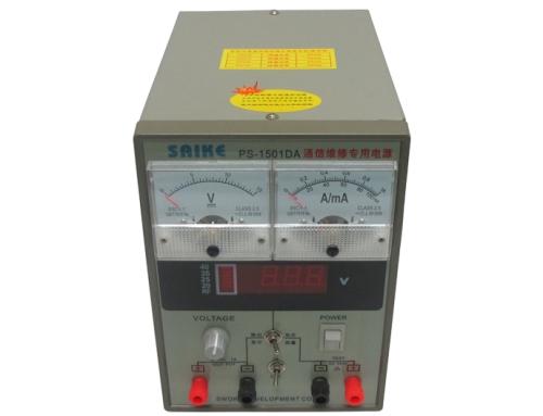 SAIKE PS-1501DA DC regulated power supply